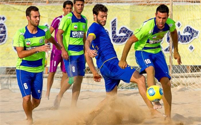 مسابقات فوتبال ساحلی کشور آغاز شد
