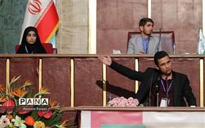 نطق نمایندگان مازندران در نخستین نشست نهمین دوره مجلس دانشآموزی