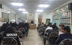 برگزاری کارگروههای مشترک دبیرستانهای استعدادهای درخشان شهید دکتر رمضانخانی و دکتر شاهی