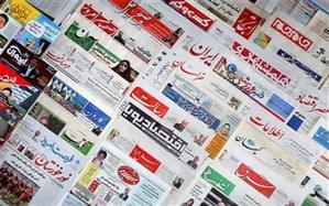 «دفاع از آزادی» و مخالفت با «تحریم» به روایت 4 روزنامه ایرانی