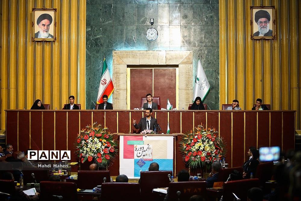 دومین روز از نخستین نشست نهمین دوره مجلس دانشآموزی-2