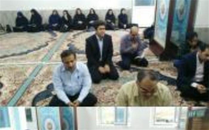 هم اندیشی اداره کل فرهنگ و ارشاد اسلامی استان بوشه
