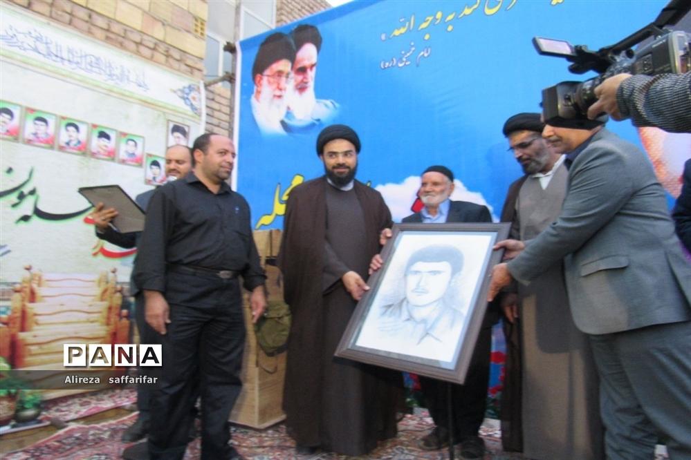 برگزاری یادواره شهید آبروی محله در اردستان