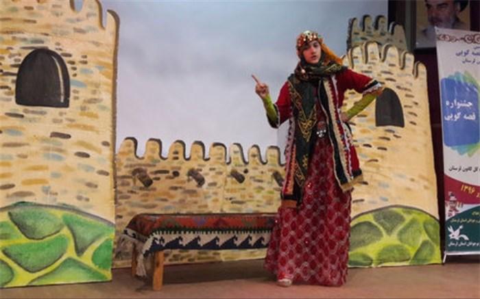 مازندران میزبان بخش منطقهای جشنواره بینالمللی قصهگویی شد