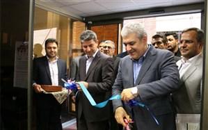 افتتاح مرکز رشد پارک علم و فناوری ارومیه