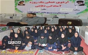 برگزاری اردوی یک روزه آمادگی دفاعی پایه دهم دانش اموزان دختر شهرستان کلات