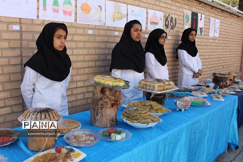 جشنواره غذای سالم در هنرستان رسالت بیرجند