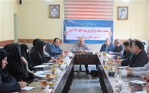 برگزاری اولین جلسه هماهنگی  راهپیمایی 13 آبان در  ورامین