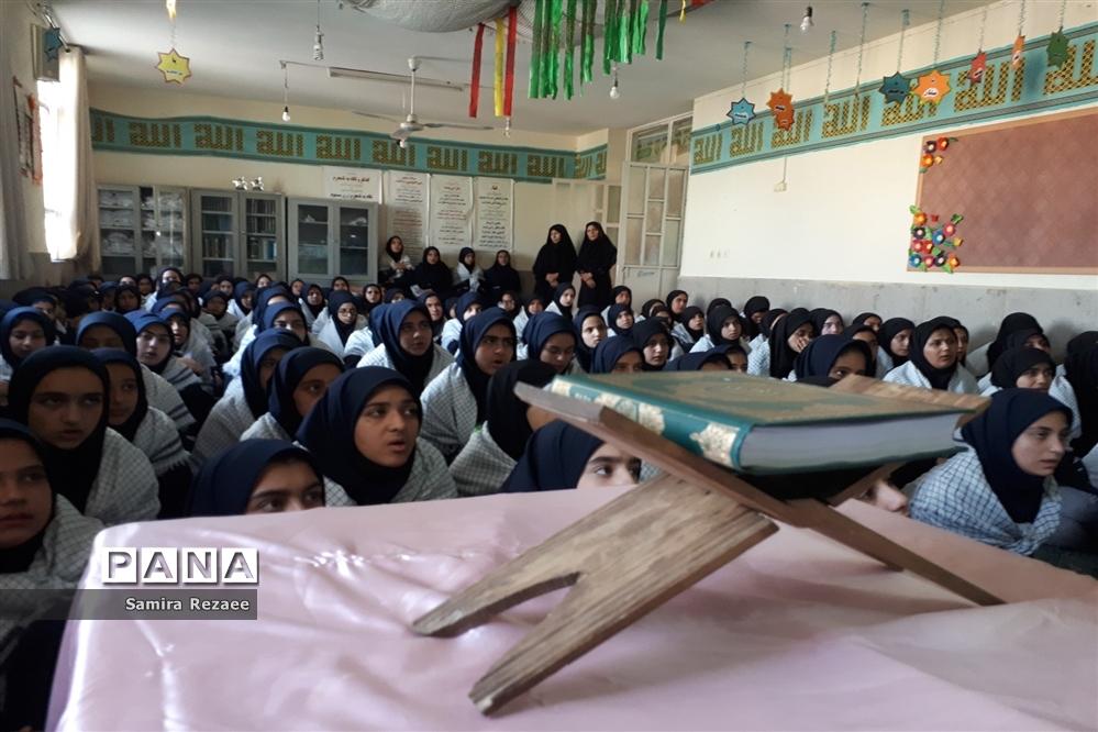 توزیع آش نذری به مناسبت شهادت حضرت رقیه (س)  در مدارس شیراز