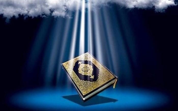 برگزاری اولین  جلسه کارشناس مسئولان و کارشناسان قرآن، عترت و نماز شهر تهران
