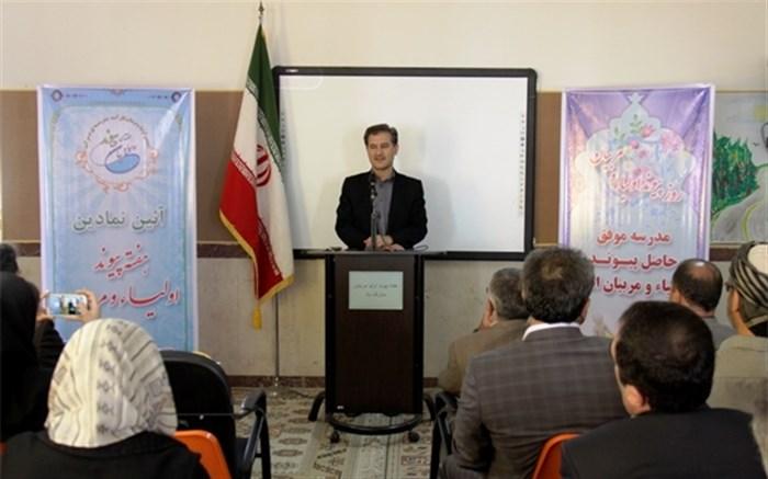 مدیرکل آموزش و پرورش کردستان: انجمن اولیا و مربیان مدارس مسائل تربیتی را مبنای کار خود قرار دهند