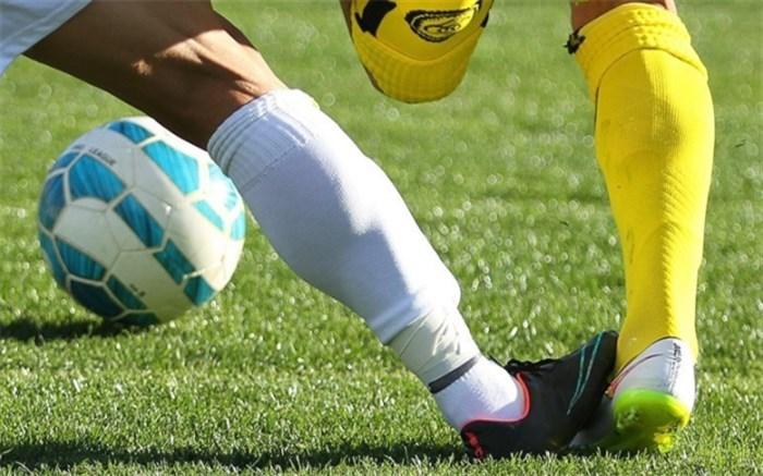 فوتبال لوگو