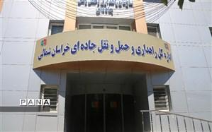 درخشش اداره کل راهداری وحمل ونقل جاده ای خراسان شمالی در رعایت حقوق شهروندی