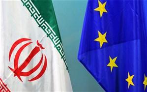 امروز؛ تشکیل جلسه وزرای امور خارجه اتحادیه اروپا با موضوع ایران