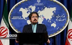 ابلاغ اعتراض ایران در مورد دستگیری  یک شهروند نروژی - ایرانی به سفیر دانمارک