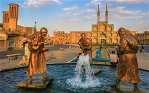 اردو های گردشگری دانش آموزی خارج از استان سازمان دانش آموزی استان یزد