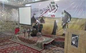 گردهمایی اعضای قرارگاه های خواهران شیراز