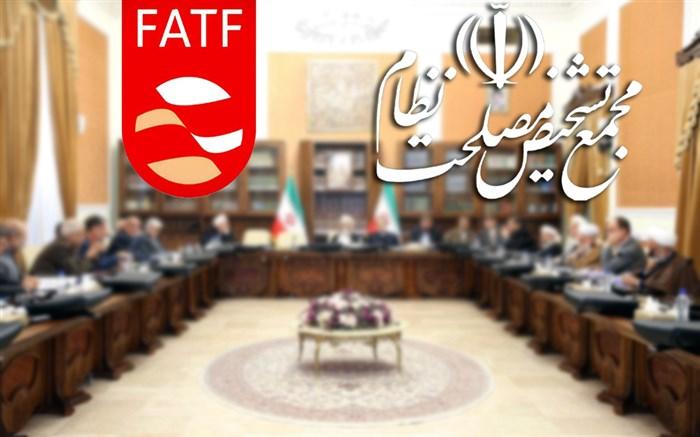 هشدار FATF؛ پالرمو و CFT تا بهمن تصویب نشود، ایران به لیست سیاه بر میگردد