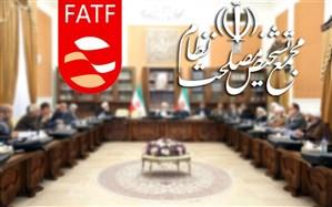 نعمتی: ایرادات هیات نظارت مجمع تشخیص به CFT مسموع نیست
