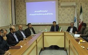 رضایی به ریاست اداره حراست آموزش و پرورش استان قم منصوب شد
