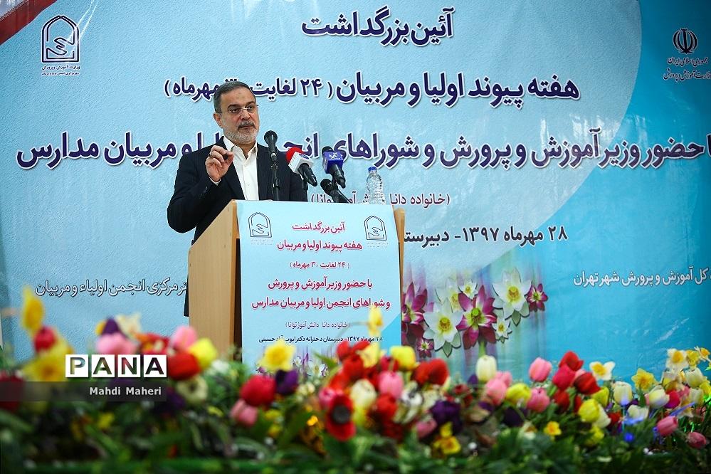 بطحایی: موسسههای آموزشی با آموزش و پرورش لجبازی میکنند