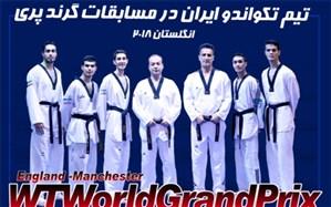 گرندپری تکواندو؛ پایان کار ایران با 3 مدال