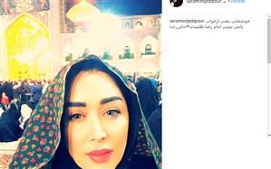 تصویر/ سلفی بازیگر زن با پوشش چادر در حرم امام رضا (ع)