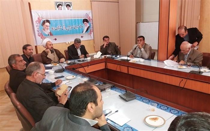 پنجمین شورای آموزش و پرورش شهرستان بیجار  تشکیل جلسه داد