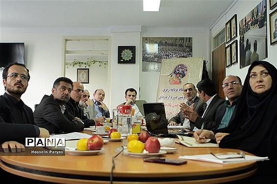 ستاد برنامهریزی دوره اردوهای جشن تکلیف دانشآموزان پسر عشایر