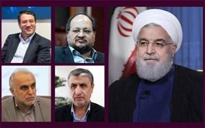 4 وزیر روحانی از بهارستان رأی اعتماد گرفتند