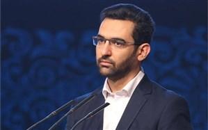 اینترنت ایران قطع نمیشود