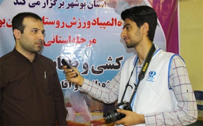 مصاحیه سعید اسماعیلی بازی های بومی محلی  بوشهر