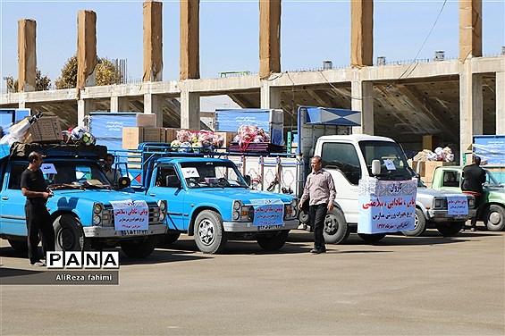 اعزام کاروان تجهیزات ورزشی اهدایی به مدارس مناطق محروم فارس