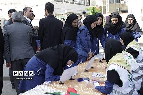بیست و یکمین دوره انتخابات شورای دانشآموزی در کردستان