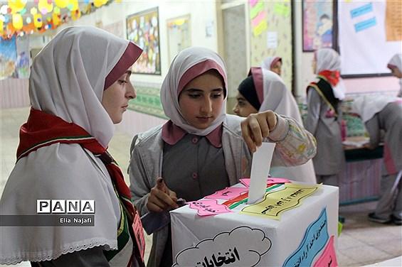بیست و یکمین دوره انتخابات شوراهای دانشآموزی در چهاردانگه