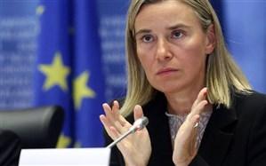 اتحادیه اروپا برای حفظ توافق هستهای ایران مصمم است
