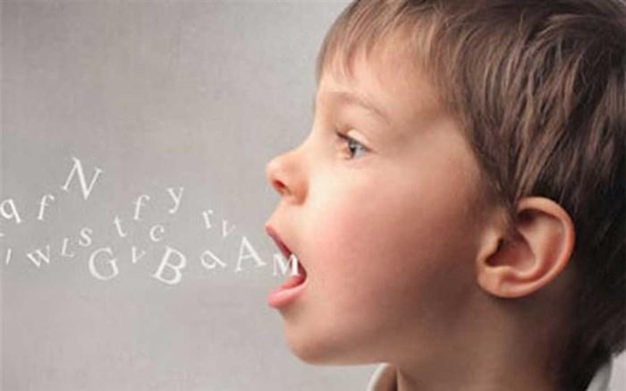بهترین زمان درمان ' لکنت ' ابتدای دوران کودکی است