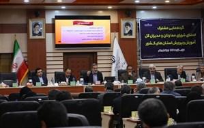 وزیر آموزش و پرورش: مدیران علاوه بر توجه به مسائل آموزش و پرورش باید به مسائل جامعه نیز توجه کنند