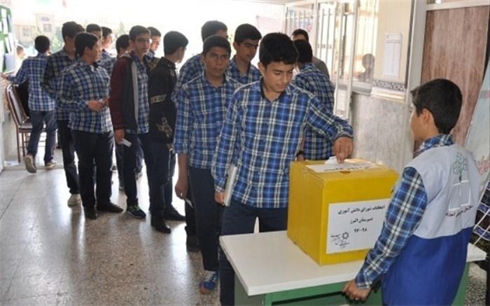 انتخابات دانش آموزی