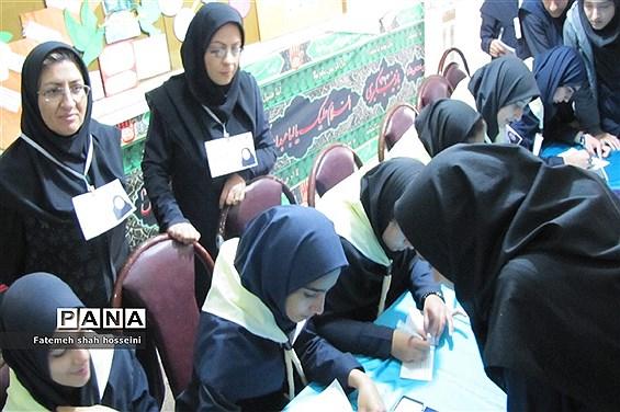 بیست و یکمین دوره انتخابات شورای دانش آموزی در فیروزکوه