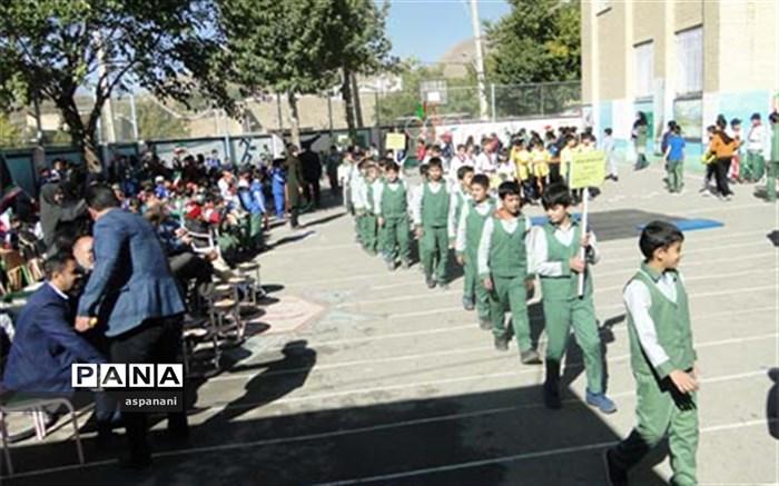 افتتاحیه المپیاد ورزشی درون مدرسه فریدونشهر