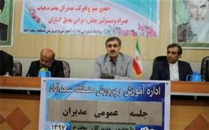 33 مدرسه زیر ۵ دانشآموز در بوشهر
