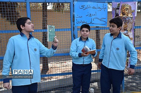 برپایی بازارچه فرهنگی کتاب در دبیرستان شهید صدوقی دوره اول ناحیه 2 یزد