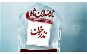 پویش نذر اهدای خون شهروندان چنارانی همزمان با اربعین حسینی