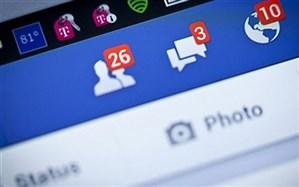 هشدار واتساپ: فیسبوک خود را پاک کنید