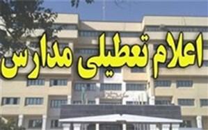 تعطیلی مدارس شوش
