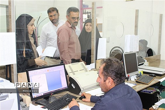 مراحل انجام آزمایشات پاراکلینیکی و تکمیل پرونده استخدام پیمانی تیر 97 آموزش و پرورش استان بوشهر