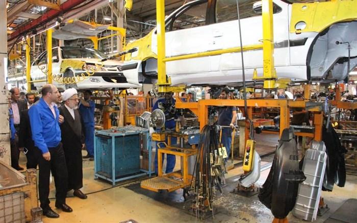 شرکت ایران خودرو بابل