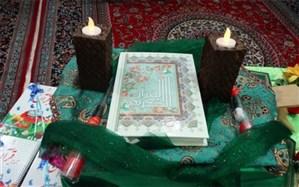 آغاز جشن آموزش قرآن با شرکت 32 هزار و هفتصد دانش آموز پایه اول در استان لرستان