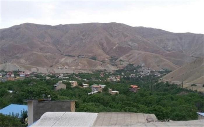 کوه خواری